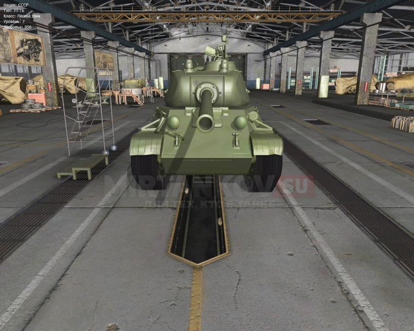 Слив с супертеста - танк ЛТТБ Новости