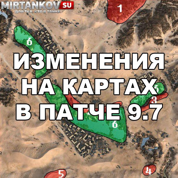 Изменения на картах в 9.7 - Карелия, Песчаная река Новости