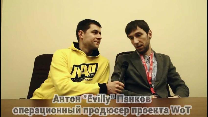 Интервью с Evilly о ближайших планах WG Новости