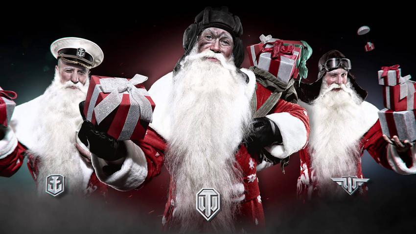 Акция «Тайный Дед Мороз» Новости