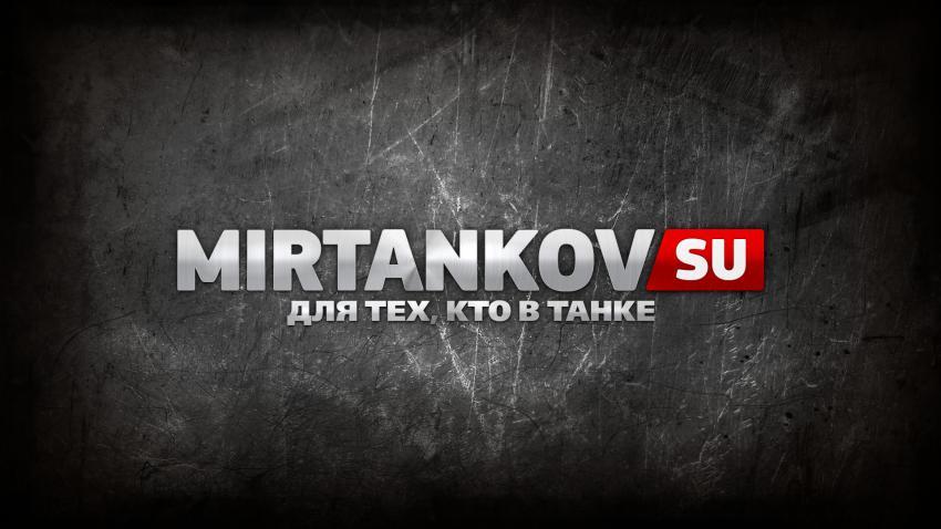 Проблемы с модами после микро обновления 25 марта Новости