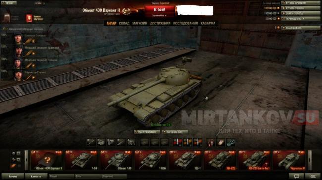 Видеообзор танков Объект 430 и Объект 430 вариант 2 с теста WoT 0.8.10 Новости