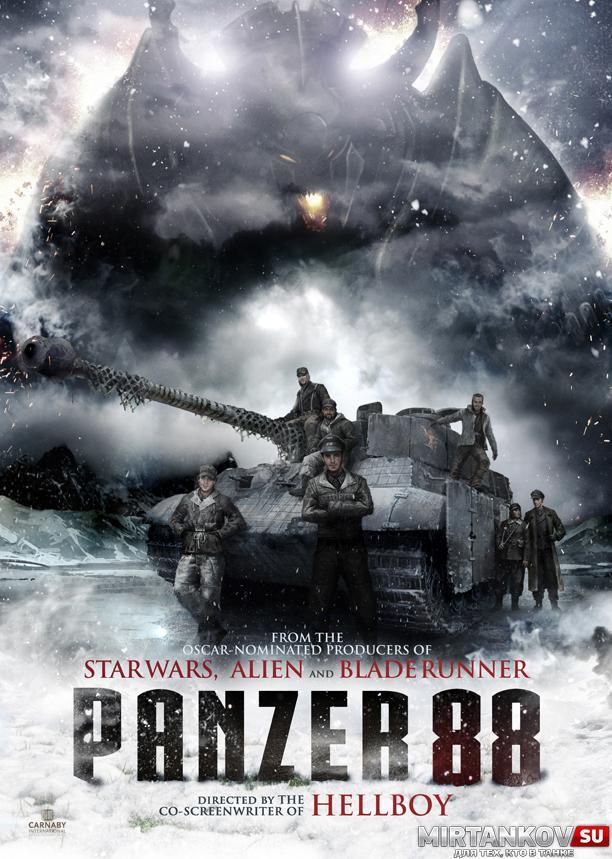 Фильм Panzer 88 - Королевский Тигр против Голема Новости