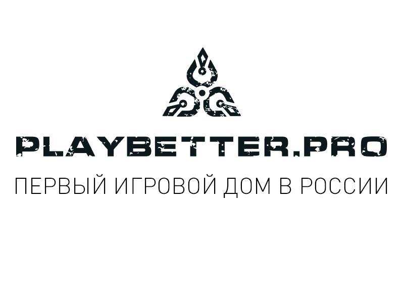 PlayBetter – уникальный проект игрового дома в России Новости