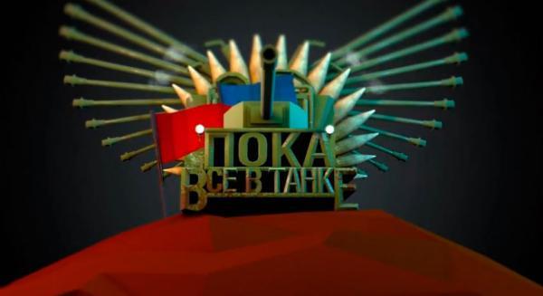 Лого программы