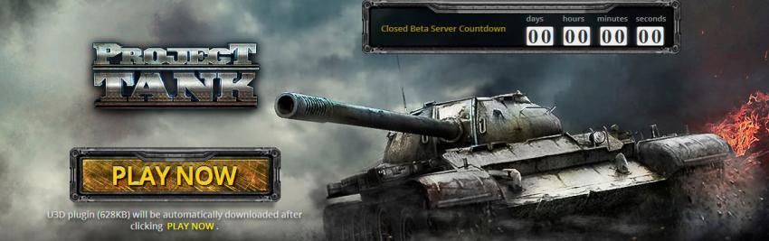 Клон World of Tanks будет наказан! Новости