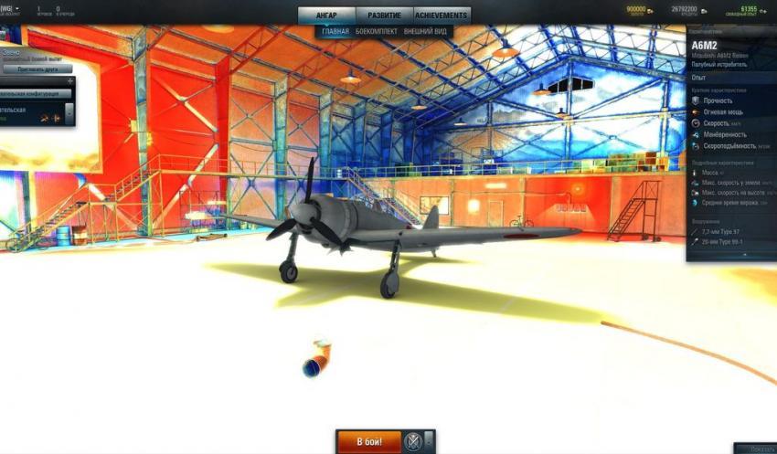 Новая графика в World of Warplanes
