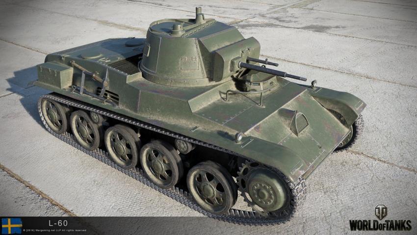 Новый танк - L-60 Новости