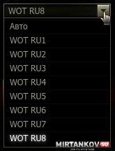 Запущен новый сервер RU8 Новости