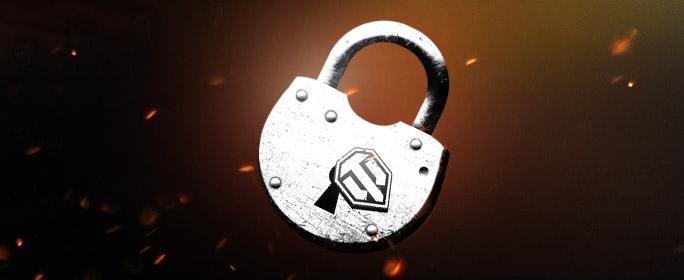 Смени пароль - получи золото Новости