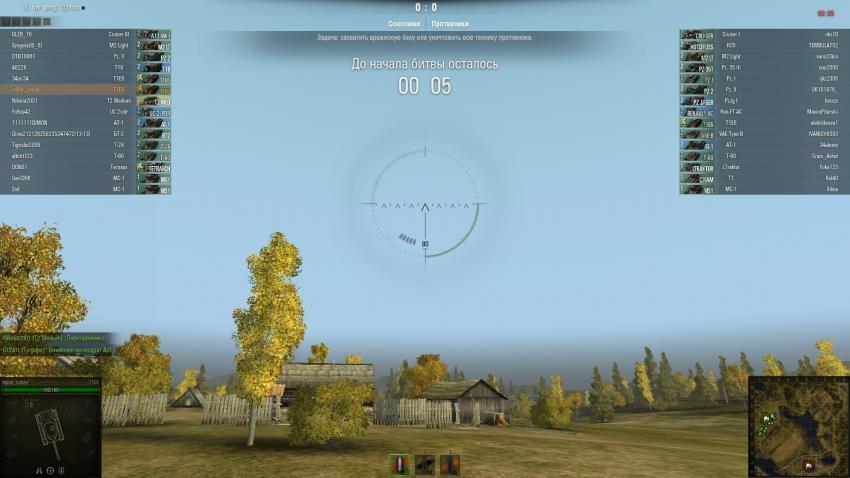 Одинаковое небо в World of Tanks FPS и оптимизация