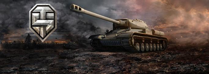 Набор в Супертест World of Tanks Новости