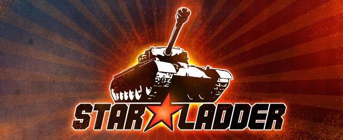 Star Ladder