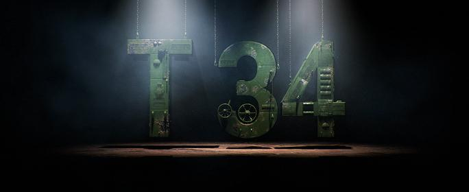 """Документальный фильм """"Т-34"""" Видео"""