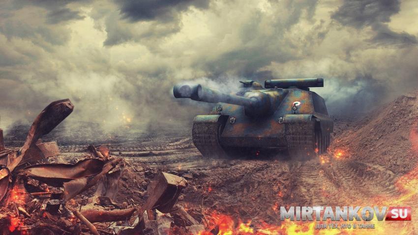Что такое fps в World of Tanks Полезное