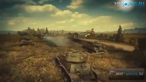 руководство по World of Tanks