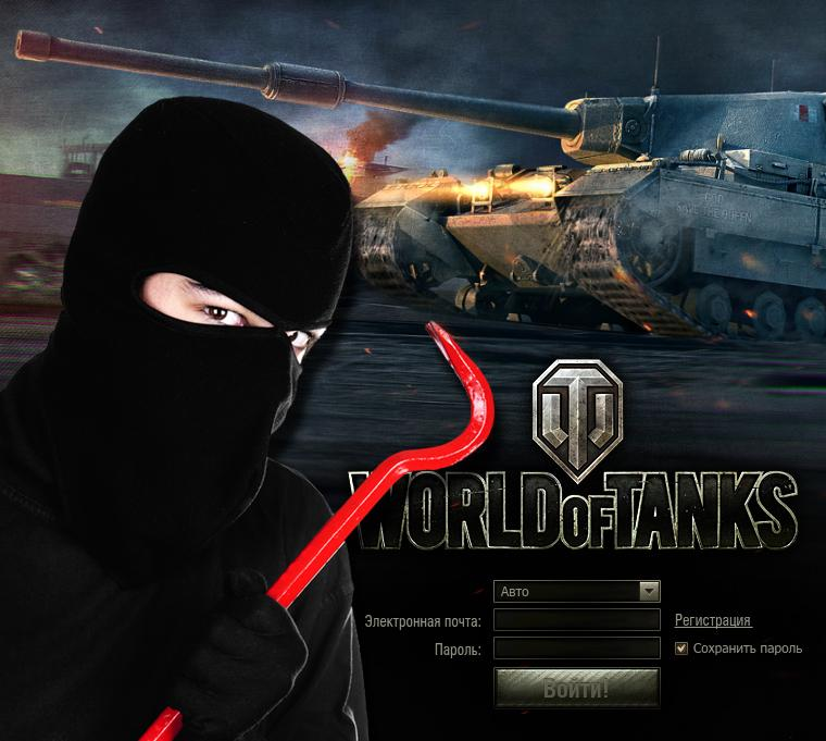 Компьютерный вирус добрался до World of Tanks Новости