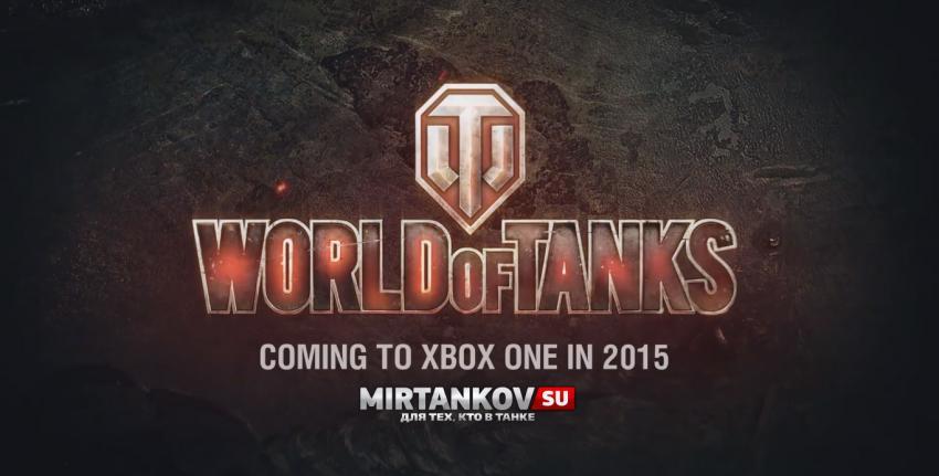 World of Tanks и nextgen графика Новости