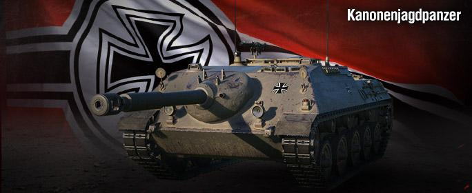 Продажа Kanonenjagdpanzer Новости
