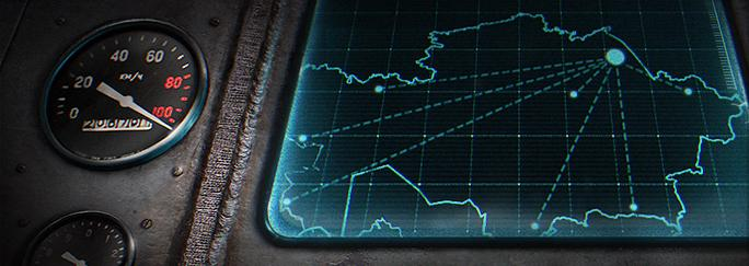 Запуск сервера в Казахстане Новости