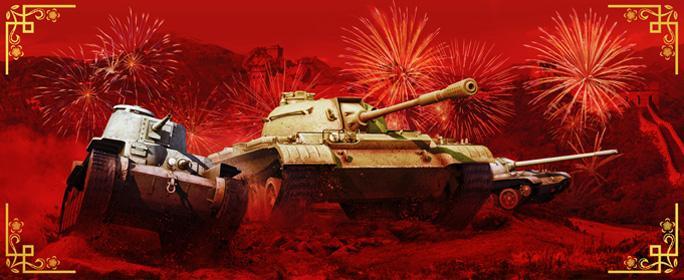 Марафон на Т-34-3 и Heavy Tank No. VI в Корее Новости