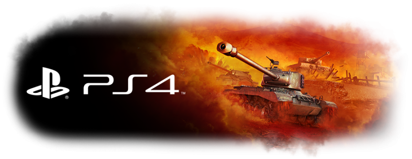 Wargaming начал рассылать приглашения на бету WoT на PS4 Новости