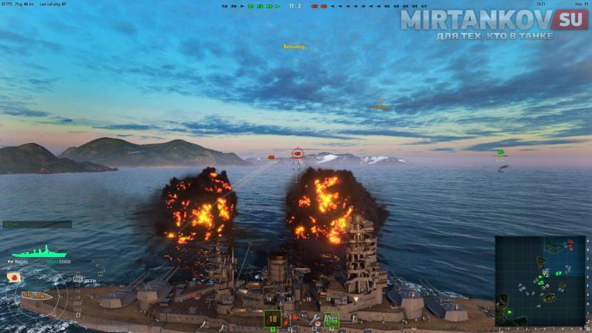 Первые скриншоты World of Warships Новости
