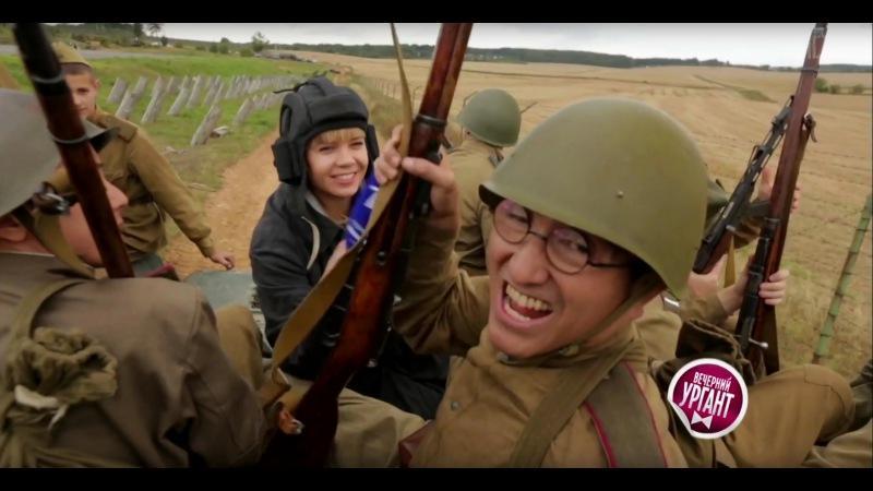 Вечерний Ургант на Линии Сталина Новости