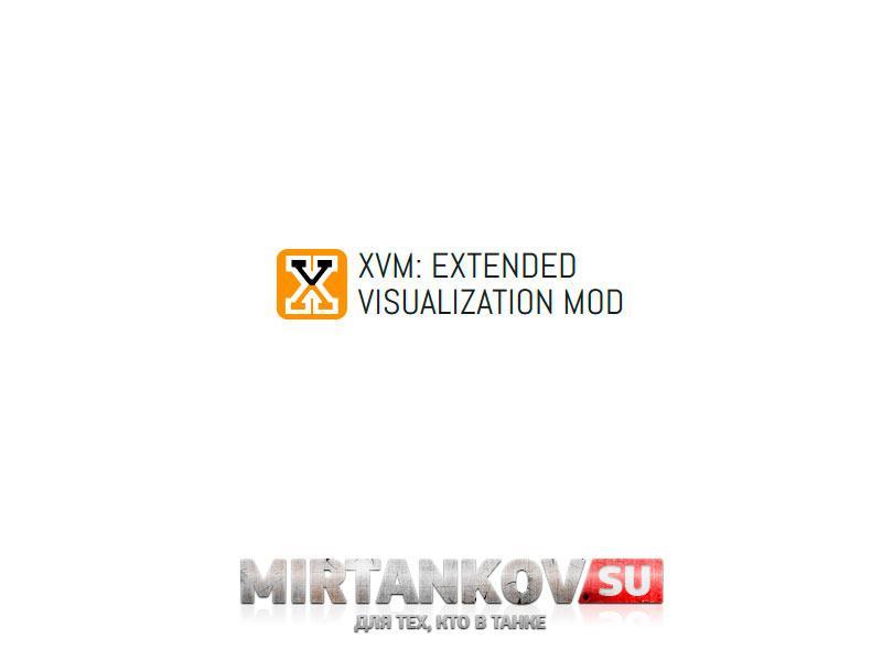 Выход мода XVM оленемер для World of Tanks 0.8.8 задерживается Новости