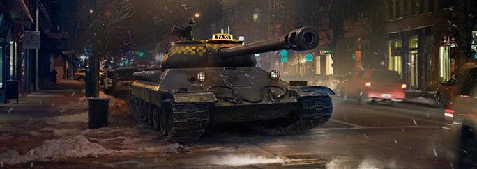Бонус код в World of Tanks за поездку в Яндекс.Такси Новости