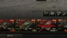 Процент побед на танках в ангаре для WoT Статистика