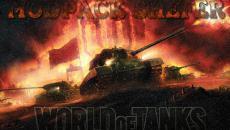 mod world of tanks от джова