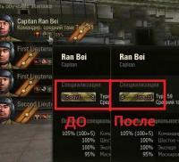 Убираем зеркальность иконок в обновлении Иконки танков