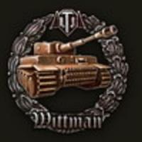 Мир танков, Михаэль Виттман, Медаль Виттмана мир танков, награды мир танков