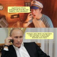 Британский игровой журналист раскритиковал Россию Новости