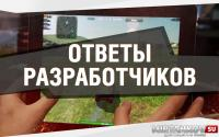 Ответы разработчиков WoT Blitz 9 июня 2015 Новости