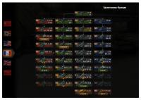 Цветные иконки танков в ангаре для WoT Иконки танков