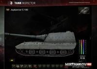 Tank Inspector - просмотр моделей танков для WoT 0.9.22 Программы