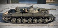 Новый танк - Т-100 ЛТ Новости