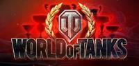 Как играть в World of Tanks - гайд для новичков Новичкам