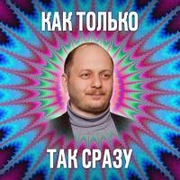Буркатовский и КТТС
