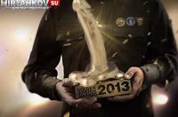 Golden Joysticks Awards 2015 без Wargaming  Новости