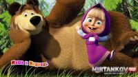 Озвучка из мультфильма Маша и Медведь для World of Tanks Озвучка