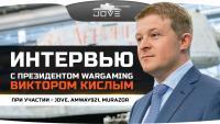 Интервью водомесов с Виктором Кислым Новости