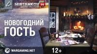 WoT Blitz - Продажа Type 59 Новости