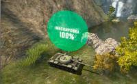 мир танков world of tanks занимательная механика маскировка