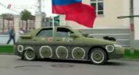 Лада Т-34