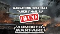 Wargaming может купить Armored Warfare Новости