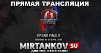 Прямая трансляция Wargaming.net League (Grand Finals) финал Новости