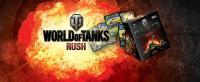 World of Tanks Rush выйдет в сентябре! Новости